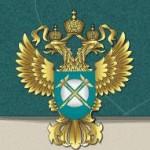 Калининградское УФАС России