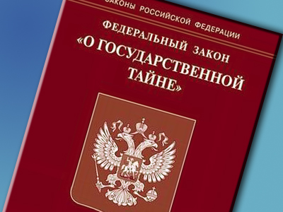 Приказ Казначейства России от 27.12.2011 N 19н.