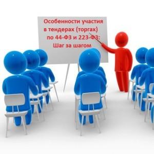 seminar_simf