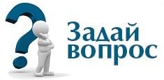 Vopros_btc