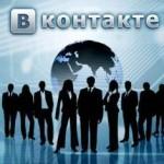 vkontakte_1