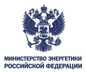 minenergo_logo
