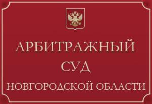 Novgorodskoy_oblasti