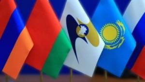 Закупки в Евразийском экономическом союзе