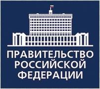 Правительством РФ увеличено количество электронных торговых площадок