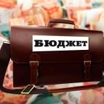 Постановление Правительства РФ о мерах по реализации закона о бюджете на 2017-2019 гг.