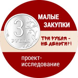 3rub-logo1