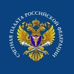 schetnaya-palata-rf