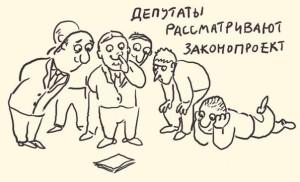deputati