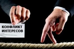 konflikt-interesov